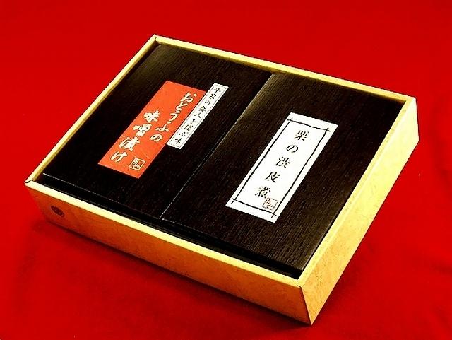お豆腐の味噌漬け(大)と栗の渋皮煮(大)ギフトセット 外観