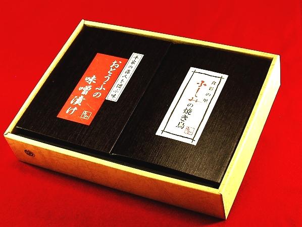 お豆腐の味噌漬け(大) 食彩の里ふしみの焼き鳥 ギフトセット  外観