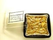 お豆腐の味噌漬け(小)